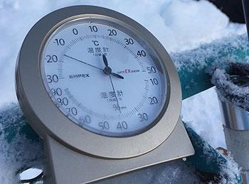 [写真]-18℃を示す温度計