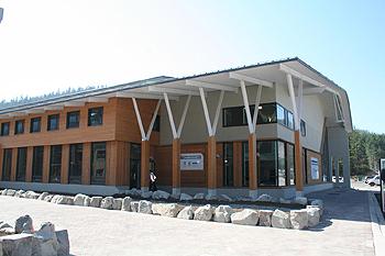 [写真]RONA High Performance Centre