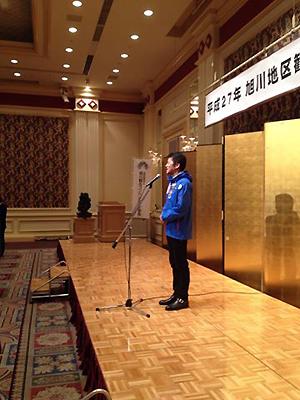 [写真]旭川地区観光新年交礼会でワールドカップのPRをしました