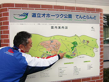 [写真]道立オホーツク公園の園内案内図を指差す岩本先生