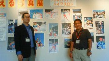 [写真]網走市市民課の高塚さんと網走市市民活動センターの山中さん