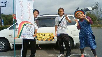 [写真]北海道一周マラソン中のメンバー