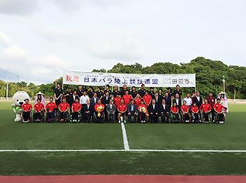 [写真]陸上日本代表候補選手合宿に参加したみなさん、田辺市の方たちと集合写真
