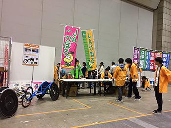 [写真]スポーツフェスティバル