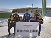 [写真]ナショナルチーム大滝雪上合宿参加者集合写真