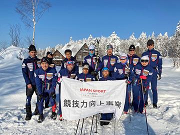 [写真]ナショナルチーム合宿参加者の集合写真