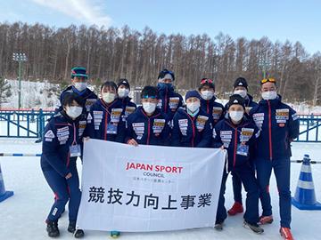 [写真]札幌大会競技会場にてナショナルチーム記念撮影