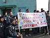 [写真]横断幕を持つ地元の子供達と日本チーム