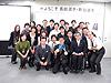 [写真]北海道支店、事業所の皆さんと記念撮影