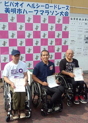[写真]表彰状を持つ他の入賞者の方と長田弘幸選手