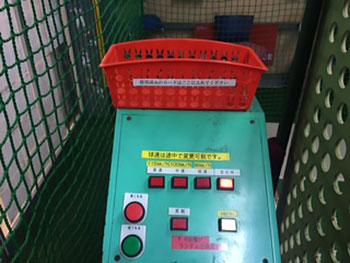 [写真]スピードや変化球を選べるボタン