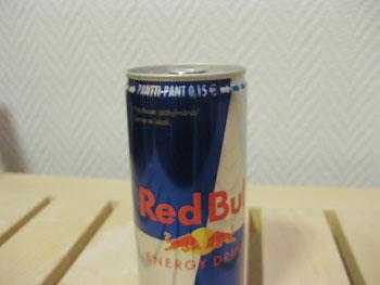 [写真]空き缶のバーコードの部分