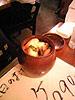 [写真]壷に入ったスーパーマルチョウ