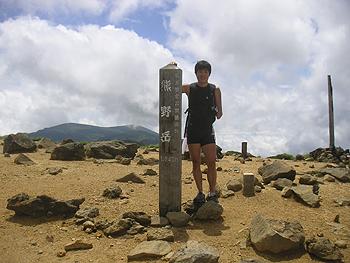 [写真]熊野岳の新田佳浩