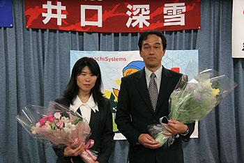 [写真]井口深雪さんと小林先生