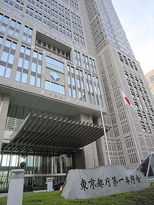 [写真]東京都庁入口