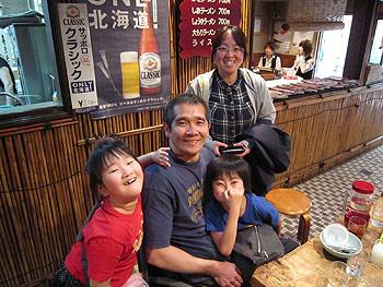 [写真]長田さん家族