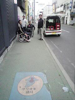 [写真]クリオネ通り