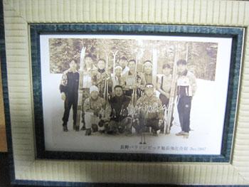 [写真]長野パラリンピック前の合宿写真
