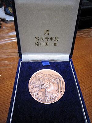 [写真]小学校の時にもらった記念のメダル