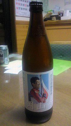 [写真]オリジナルの地ビール