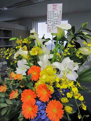 [写真]届いていた花
