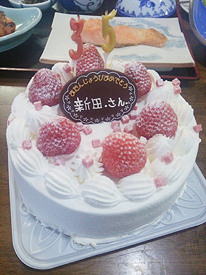 [写真]チームからケーキも