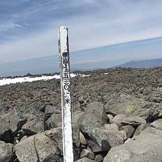 [写真]山頂の様子