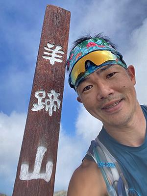 [写真]羊蹄山に過去最速で登頂!