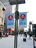 [写真]旭川駅へ向かう遊歩道のフラッグ