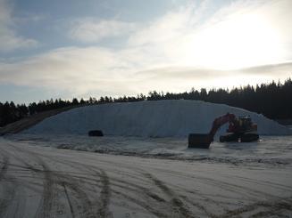 [写真]スキーコースがオープン