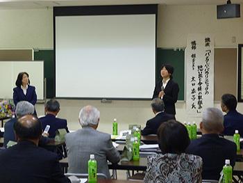 [写真]太田渉子の講演の様子