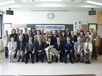 [写真]参加者の皆様と記念写真