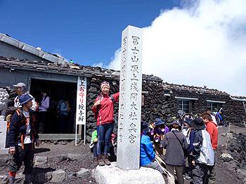 [写真]山頂碑と太田渉子