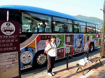 [写真]トーマスバスと太田渉子