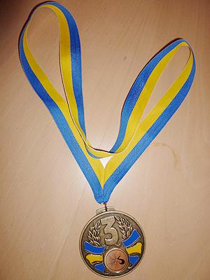 [写真]3位メダル