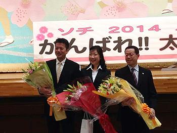 [写真]太田渉子を励ます会