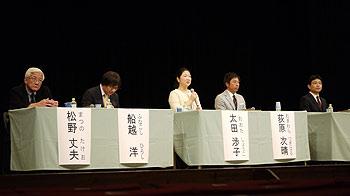 [写真]基調講演は旭川医大の小原和宏さん、特別講演は荻原次晴さん