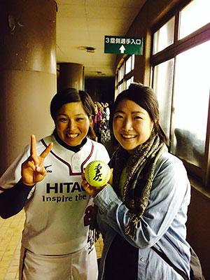 「太田渉子 ワールドカップ」の画像検索結果
