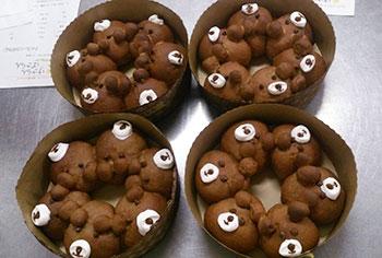 [写真]クマのちぎりパン