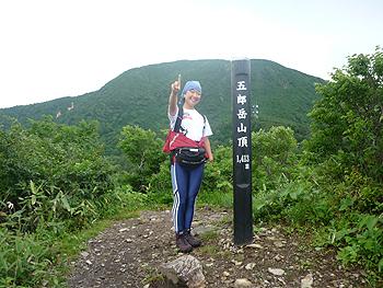 [写真]五郎岳に到着
