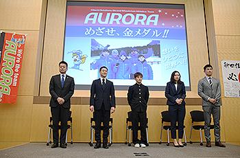 [写真]2017-2018シーズン壮行会