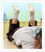 [写真]膝から下を左右に振る