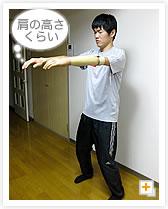 [写真]両ひざを軽く曲げて立つ