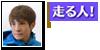 [写真]川除大輝選手