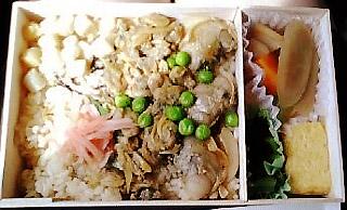 [写真]弁当の写真